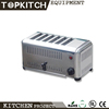 Heavy Duty Big production Ability High Efficiency Commercial Toaster Machine