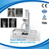 (MSLDR04A) Hospital equipment DR digital 30kw mobile x-ray machine with portable flat panel