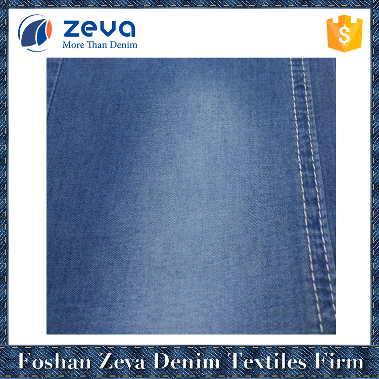 China manufacturer recycled fabric denim jean fabric wholesale