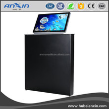 2017 New ANXIN 24inch LCD LIFTER video conference system
