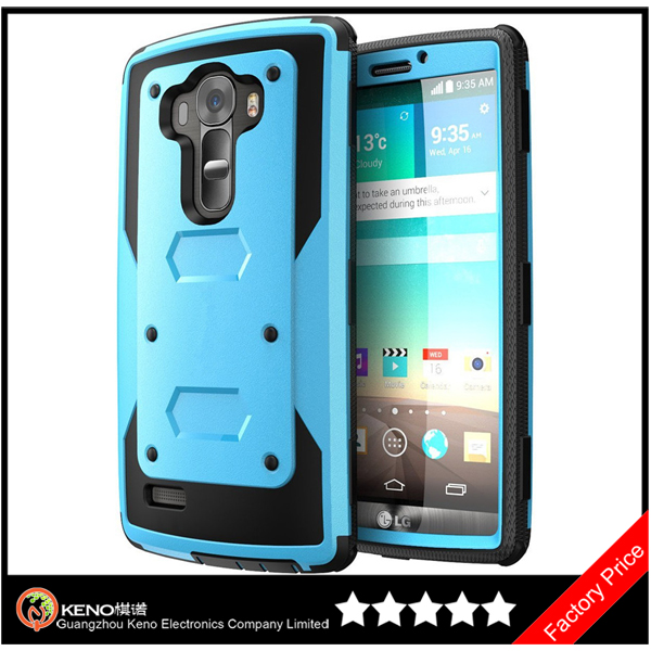 Keno Shockproof Back Cover For LG G4, 2016 New Fashion Slim Armor For LG G4 Hybrid Combo Case