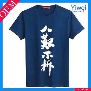 Bulk custom funny printing t shirt wholesale chinese for T shirt bulk order