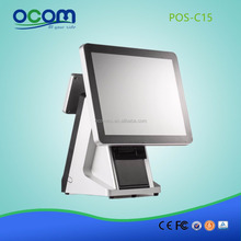 POS-C15-W 15 Inch All in one Touch Screen POS Machine With Windows System