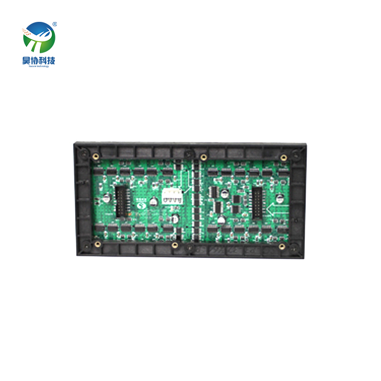 High brightness P10 outdoor fullcolor hub75 led display screen module for fixed advertising