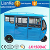 closed electric trike for passenger,all closed passenger electric trike price,closed electric trike with cabin