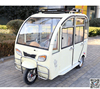 electric rickshaw for old adult for passenger with 3.0*12 tyre wheel