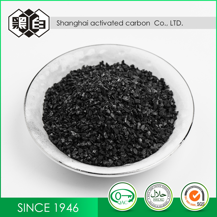 Kitchen House Use Coconut Shell Based Granular Activated Carbon Low Price Per Ton