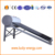 direct open loop thermosiphon solar water heater