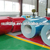 1250mm/1200mm Prepainted Steel Coil