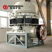 with short head multi cylinder gyratory cone crusher