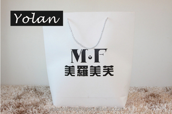 White card paper Bags With Your Own logo Rope handle paper bags manufacture