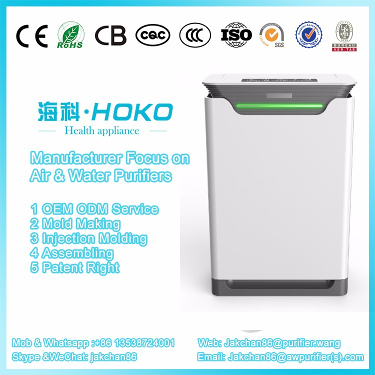 A350 top products hot selling new 2016 low power consumption clean air purifier with CE standard