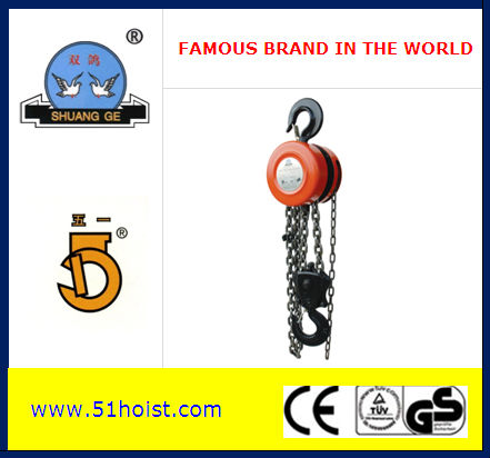 HS type truck hoists for sale