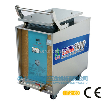 HF2160 220V 1 Gun Industrial Steam Cleaning Machinery