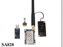 SA828 small volume embedded wireless intercom module