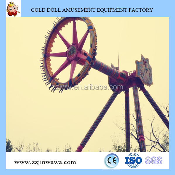 Amusement Park Universal Big Pendulum For Sale