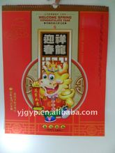 Chinese Dragon Eco-friendly Promotional decorative wall calendar