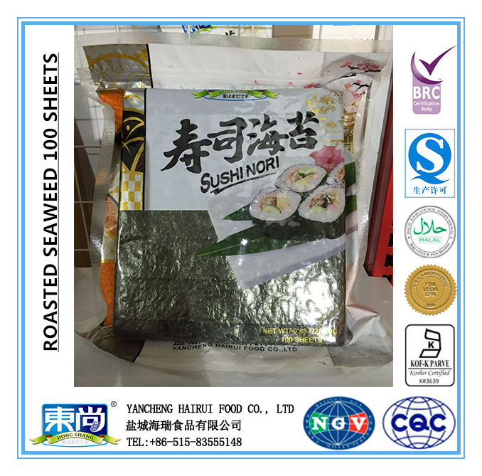 grade A roasted seaweed yaki sushi nori 100 sheets for sale