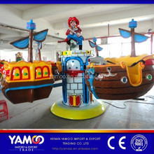loved by children! Yamoo hot sale mall rides popular mini control plane lifting pirate ship for sale YM-PS-001
