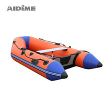 China factory popular inflatable drifting boat
