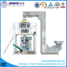 JBB-L460 Roasted seed and cashew nut packing machine