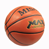 Composite Basketball Nice Quality Custom Printed Indoor Basketball