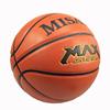 Composite Basketball Nice Quality Custom Printed Indoor Basketball