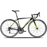 High quality Aluminum Road Bike /Aluminum Bike/Bicycle Aluminum Road