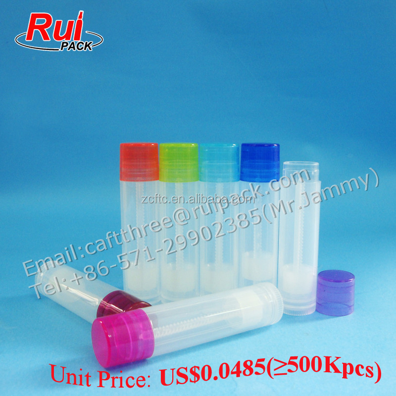 Top sale made in China plastic round lip balm case, 4.5g PP lip balm container