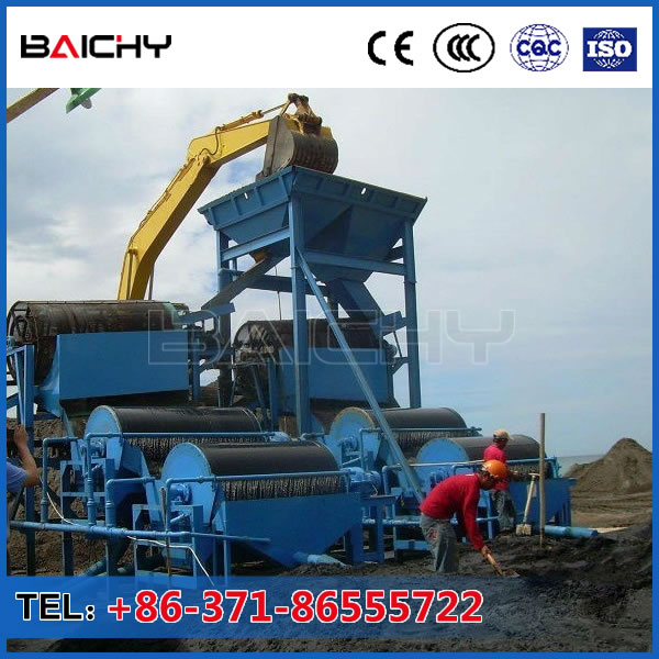 Super Beneficiation Efficiency high gradient iron sand Magnetic Separator
