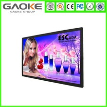 LED interactive multi touch screen monitor, touch screen all in one pc board for school