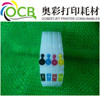 Ocbestjet Cost-effective,Empty cartridge for Ricoh GC 21 GX3050SFN printer with permanent chip