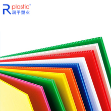 low price large pp corrugated plastic corflute sheets lowes