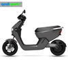 Better citycoco electric scooter 60v 1200w 40Ah super long range vehicle 2018 china green power moped