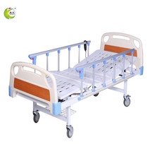 cheap medical elderly care furniture electric home nursing bed