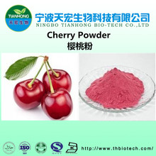 High quality cherry juice concentrate powder/black cherry juice powder/sour cherry juice powder