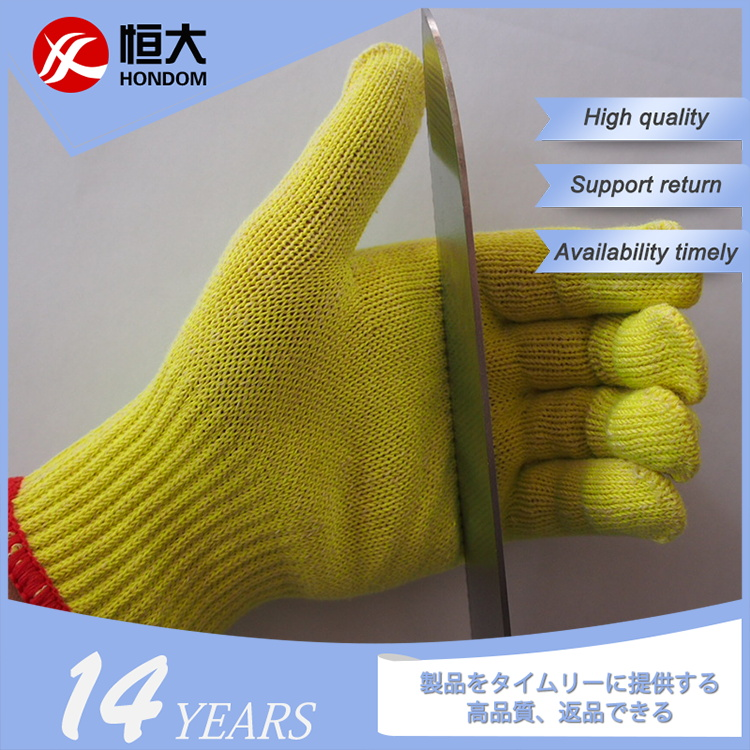 New Products Puncture And Cut Resistant Glove
