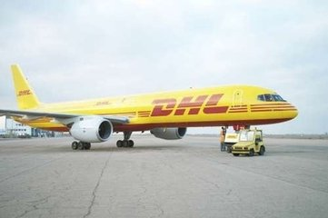 DHL courier/shipping service/express from Xiamen to Erevan/Yerevan