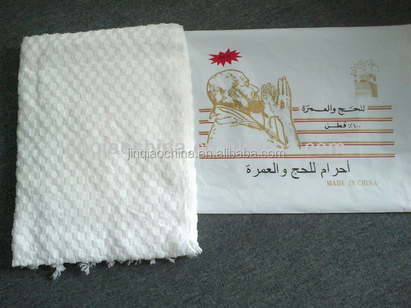 New 100% Cotton Ihram Towel Cotton Ahram Men's Ehram Hajj Pilgrimage Umrah Cloth