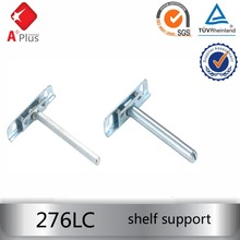 276LC invisible metal shelf support brackets