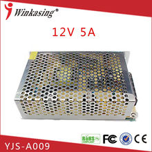 Manufacture OEM Metal PSU 12V 5A output long waranty YJS-A009 switching power supply