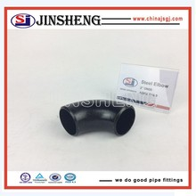 high quality carbon steel elbow dimensions
