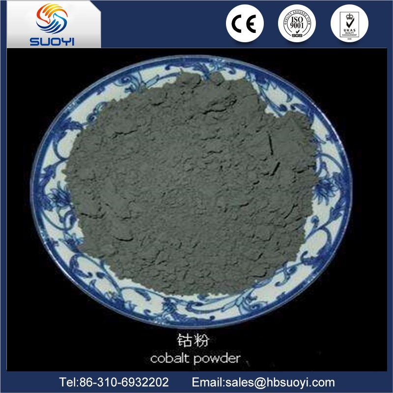 High purity 99.9% cobalt powder with low price