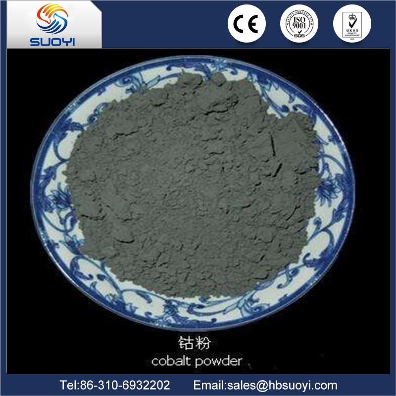 99.9% CO cobalt metal powder with free sample