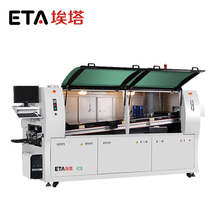 DIP Automatic Radial Insertion Machine,Automatic Odd Insertion Through Hole PCB Assembly Machine