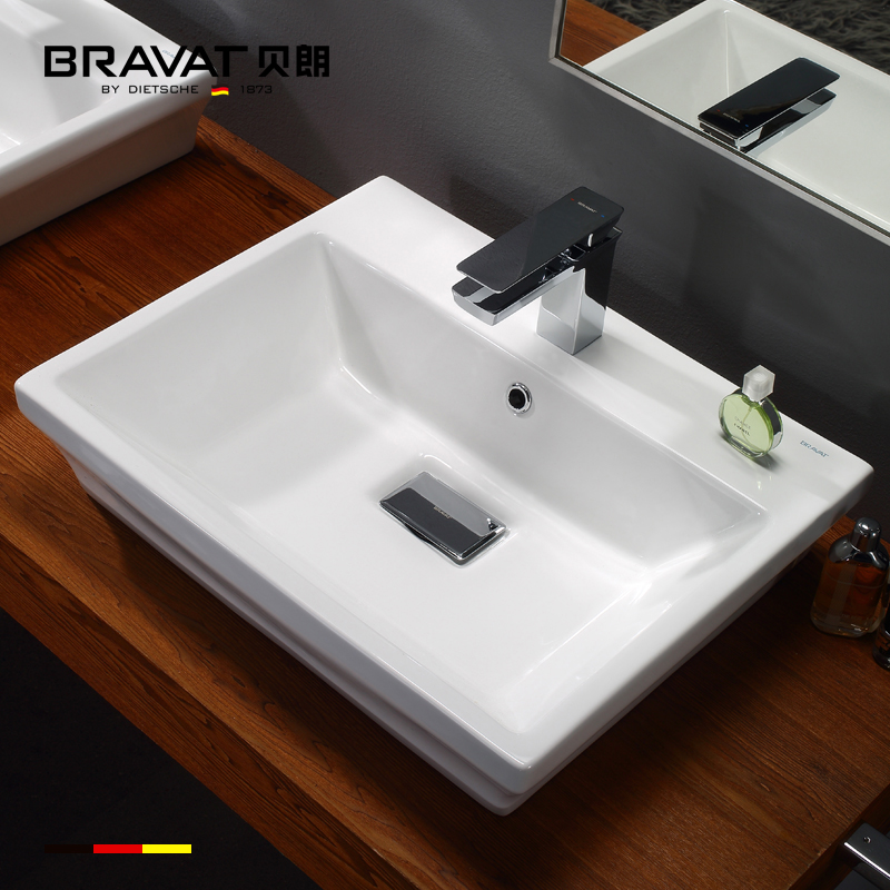 Bathroom wash ceramic square size ivory color basin C22191W