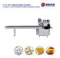 Horizontal flow packing machine / food Packing Machine