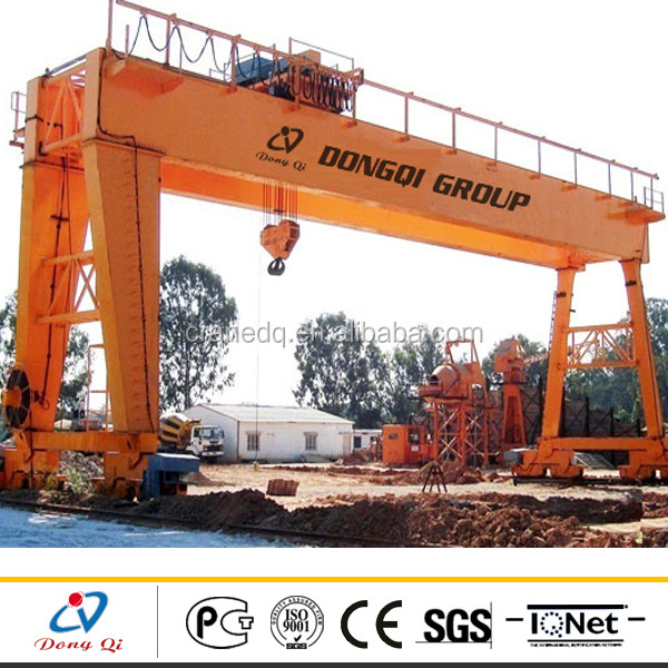 MG Model Metal Industry Double Beam Gantry 50 Ton Crane