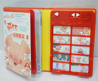 ABS plastic cartoon animal story baby music book with low price