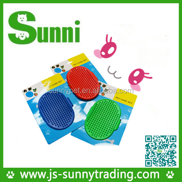 [Sunni]Salable new design silicon dog brush for small animals